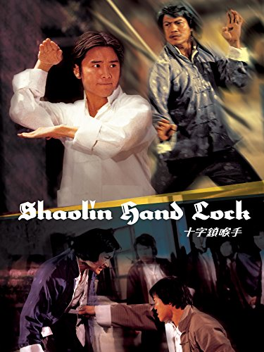 Shaolin Hand Lock on Amazon Prime Instant Video UK