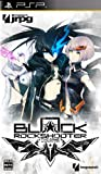 ブラック★ロックシューター THE GAME(限定版:オリジナルフィギュアfigma「WRS」、ブラック★ロックシューターアートワークス、リミテッドサウンドトラック同梱)