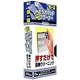マクサー電機株式会社 日本製 湿式ビデオヘッドクリーナー VHS/S-VHS用 MVD-HCW