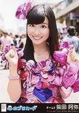 AKB48 公式生写真 心のプラカード 劇場盤 心のプラカード Ver. 【柴田阿弥】