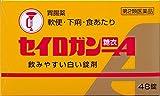 【第2類医薬品】セイロガン糖衣A 48錠 ランキングお取り寄せ