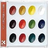 呉竹 顔彩 フィス KG204-4 12色パレット