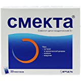 Smecta 30 packs*3g