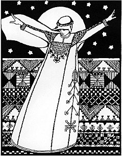 Folkwear 105, Syrian Dress Sewing Pattern Sizes Small, Average, Tall (5' tall to 5' 11