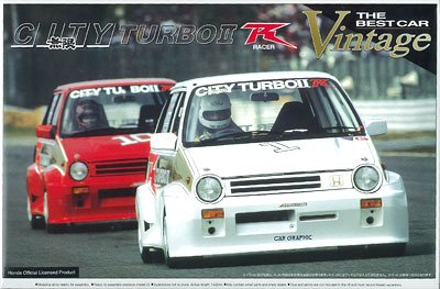 1/24 ヴィンテージシリーズNo.41 無限シティターボIIRワンメイクシルエット'83