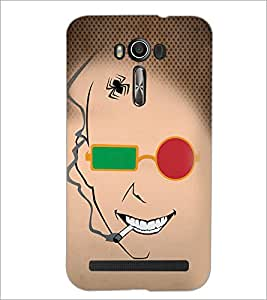 PrintDhaba Quote D-4490 Back Case Cover for ASUS ZENFONE 2 LASER ZE550KL (Multi-Coloured)