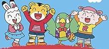 しまじろうヘソカ うた・ダンスヒットソングコレクションII(DVD付)