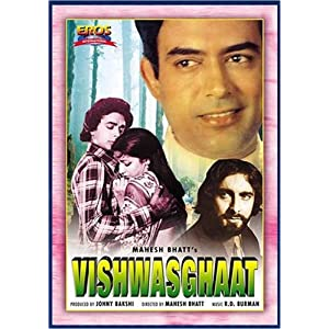 Vishwasghaat movie