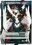 ウィクロス アルテマ/メイデン イオナ(ルリグレア) インフェクテッドセレクター(WX-04)/シングルカード