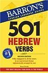 501 Hebrew Verbs (Barron's 501 Hebrew...