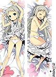 Tomikoo 日本アニメは枕を抱きしめて アニメ 体150-50cm抱き枕カバー