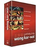 echange, troc Coffret La Révolution Wong Kar-wai - Nos années sauvages + Les cendres du temps + Chungking Express + Les anges déchus + Hap
