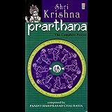Sri Ganesh Prarthana