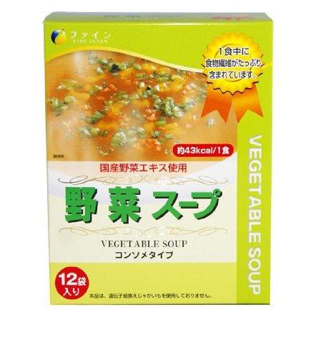 ファイン 野菜スープ 12包