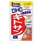 DHC キトサン 30日分