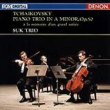 Amazon.co.jpチャイコフスキー:ピアノ三重奏曲<ある偉大な芸術家の思い出のために>