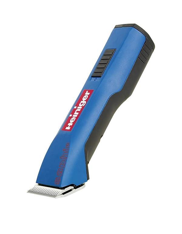 Heiniger Saphir Clipper Blue - USA Plug Version (Color: Blue)