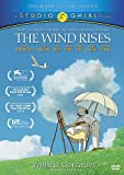 The Wind Rises (1-Disc DVD)