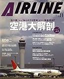 AIRLINE (エアライン) 2007年 11月号