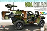 Tiger Model 1:35 French VBL with Milan Anti-Tank Missile Launcher #4618