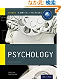 Psychology: Course Companion (Oxford Ib Diploma Programme)