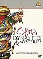 China- Dynasties and Mysteries [DVD]