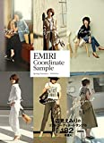 EMIRI Coordinate Sample - Spring-Summer/182styles - (美人開花シリーズ)