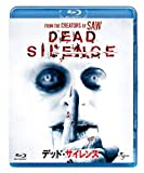デッド・サイレンス ブルーレイ&DVDセット[Blu-ray/ブルーレイ]