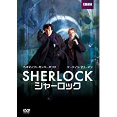 SHERLOCK / �V���[���b�N [DVD]
