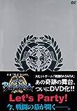 舞台「戦国BASARA」 DVD 初回限定版 10/2発売