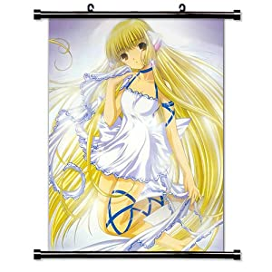 "Chobits Anime Fabric Wall Scroll Poster (32"" X 39"") Inches"