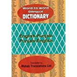 English-Punjabi and Punjabi-English Word-to-word Bilingual Dictionaryby Wahab Translations