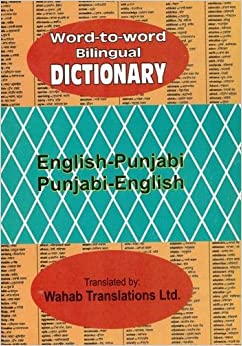 English-Punjabi and Punjabi-English Word-to-word Bilingual