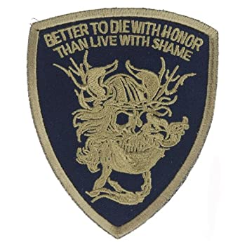 Devgru silver team patch