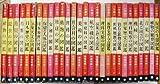 小学館の学習図鑑シリーズ 全28巻セット