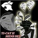 TI-CAT-2メンズ12点 右用 ゴルフクラブセットフレックスR アウトレット品