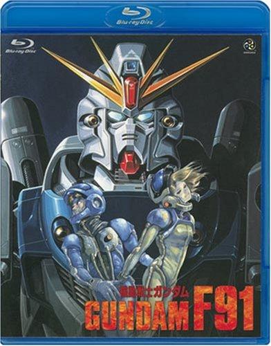 機動戦士ガンダムF91 (Blu-ray)