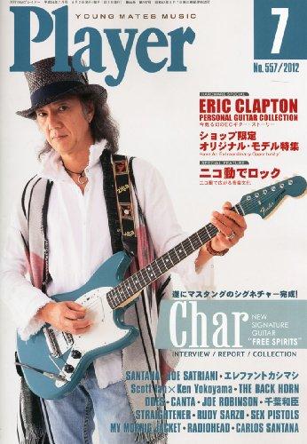 Player (プレイヤー) 2012年 07月号 [雑誌]