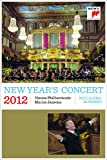 New Year's Concert 2012 [Import]