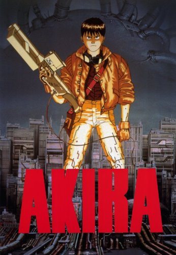 Akira - 映画ポスター - 11 x 17