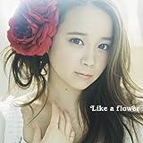 塩ノ谷早耶香 Like_a_flower