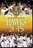 HAWKS 2015 [DVD]