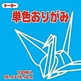 単色折紙15.0CM 137