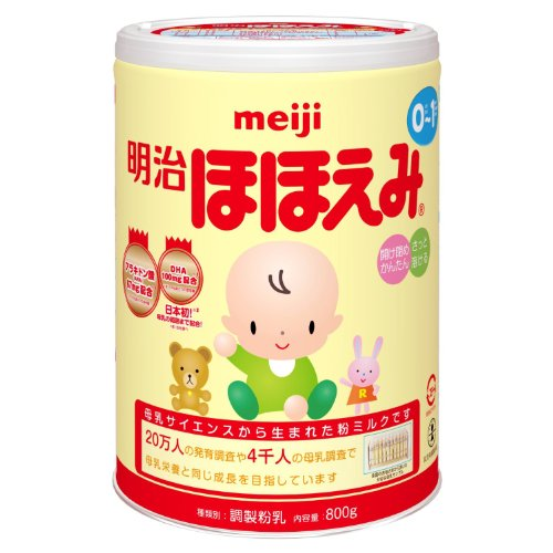 Meiji Hohoemi 800 g with free gifts