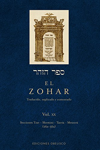 El Zohar (Vol 20) (CABALA Y JUDAISMO)