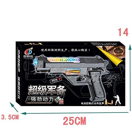FANWAI Features Children electric toy gun fine (Cheap Halo Guns compare prices)