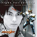 Fight for Justice��Individual-System NAGO ver. (DVD��)