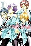 宝皇学園MiSORA組(1) (BLADE COMICS)