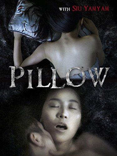pillow-english-subtitled