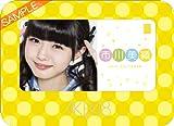 卓上 AKB48-148市川 美織 カレンダー 2013年